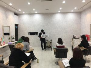 つくばの美容室La fonteのスタッフ講習会