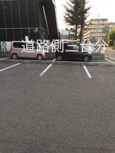 つくばの美容室La fonteの駐車場